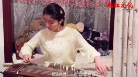 好听的古筝演奏(远红文化)