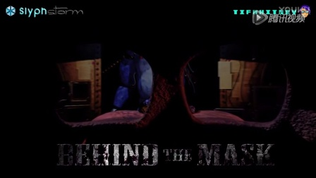 玩具熊的五夜后宫 - 面具之下Behind the Mask