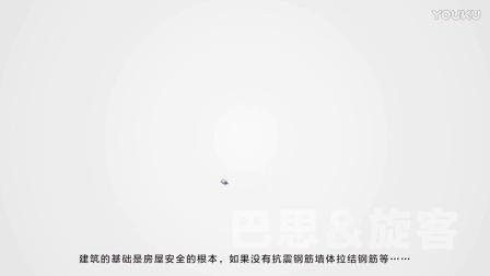 耿马自治县农村危房改造