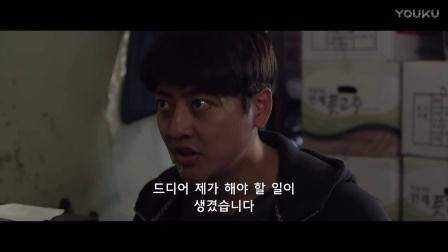 韩国剧情喜剧《少年,成为棋王》预告片