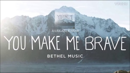 I Belong To You - Bethel Music