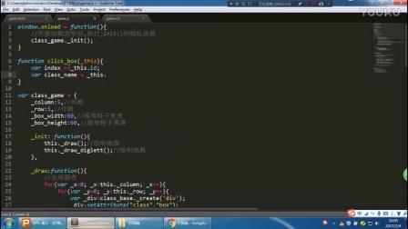 1-4.JS游戏开发之打地鼠