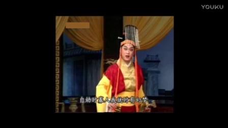 曲剧《吕不韦》选段    国家一级演员   著名曲剧表演艺术家 侯庆祥演唱