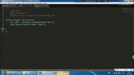 1-1.JS游戏开发之打地鼠-【生成画布】