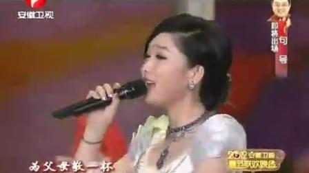 歌舞《拜新年》凤凰传奇(舞心给大家拜年)_广场舞视频在线观看 - 糖豆网