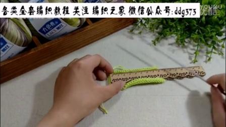 棒针毛衣编织款式视频c如何确定起针数c棒针单罗文收针视频