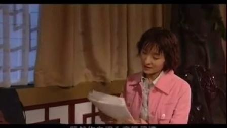 水浒少年第二部10