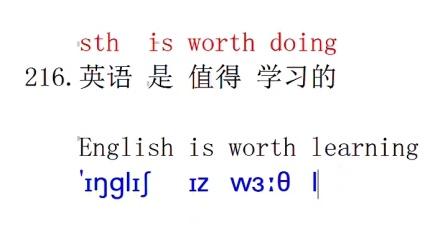 英语句型11英语音标 国际音标 美式音标 KK音标 零基础学英语 记单词 背单词 梁新祝 百立外语