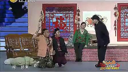 赵本山小品大全《中奖了》赵海燕 刘小_标清