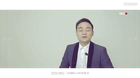 幸福通告[廖亮&周洁莹]-B版