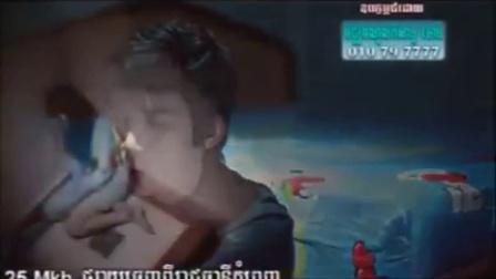 柬埔寨歌曲:歡子-得到你的人卻得不到你的心 លី អុីវ៉ាធីណា - អ្នកណាក៍ដឹងថា យេីងធ្លាប់សង្សារនឹងគ្នា 第二版。