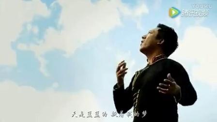彝族歌曲-《孜莫拉》超好听的攀枝花本土歌曲 彝族歌曲影视首发
