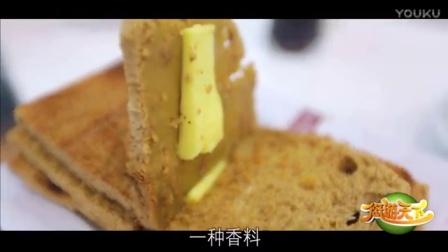 新加坡国民早餐长这样! 咖椰吐司+半熟蛋 据说味道很棒