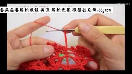 圆形坐垫钩针花样视频a钩针裙子(17)a菠萝花开衫钩针视频