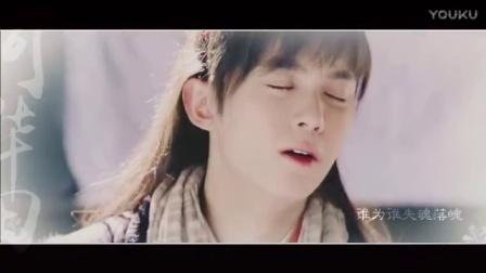 【奇星记】【吴磊x郑合惠子】【展雄飞x紫苏】时光笔墨·诛魔