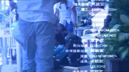 成龙红番区港版花絮