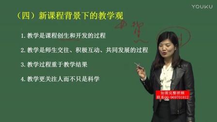 2017年事业单位统考-中小学教师类-综合应用能力(D类)-高倩倩-25
