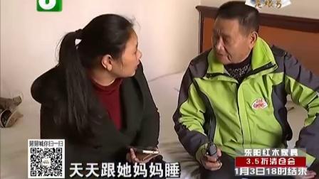 钱塘老娘舅2017_暧昧称呼难自圆 新钱塘老娘舅