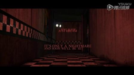 同人音乐 - Nightmare——玩具熊的五夜后宫3同人曲【by NateWantsToBattle】