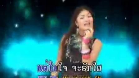苗族歌曲:周傳雄- 黃昏苗語DJ(第二版),此視頻和歌曲無關,視頻是《老撾語版-大約在冬季》的MV,時間剛好一樣,都是DJ,於是合成發佈。