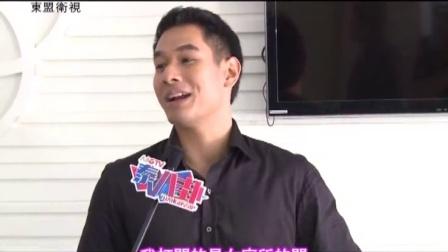 东盟卫视:《明星辣谈》泰国明星们的生活糗事首度公开【泰八卦20170205】