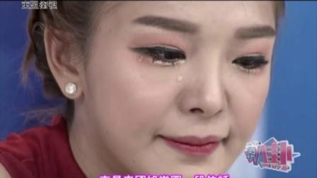 东盟卫视:《泰星大盘点》结婚不满一年便分道扬镳的泰国明星夫妻【泰八卦20170205】