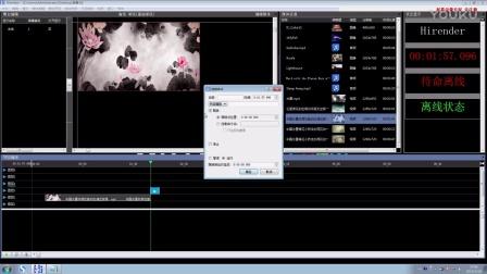 Hirender S2视频教程——视频循环