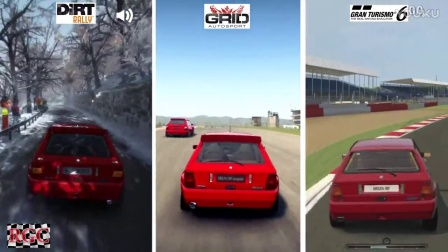 尘埃拉力赛 vs 超级房车赛:汽车运动 vs GT6-蓝旗亚Delta-画面,引擎声对比