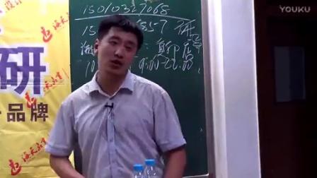 """张雪峰考研讲座 一场""""相声""""爆笑之余讲透考研"""