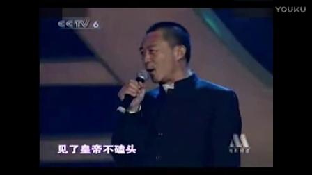 侯勇、吴军 - 酒神曲