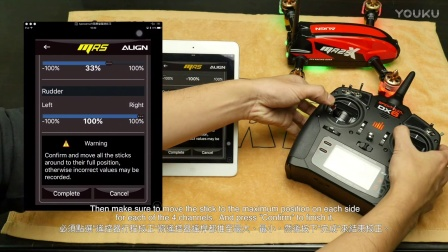 MR25X APP - RC Transmitter Setup