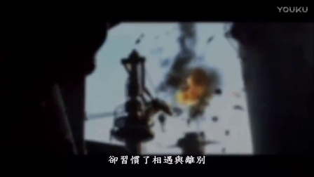 【GMV】戰艦世界-零れ櫻