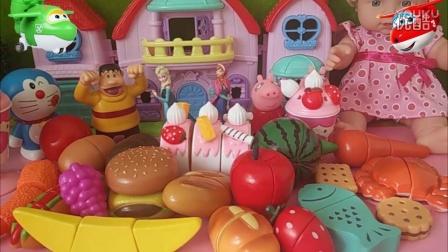 迪士尼冰雪奇缘哆啦a梦美食切切看水果蔬菜蛋糕1185_高清