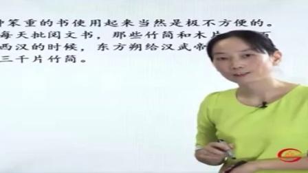 新初二语文暑期衔接课:说明文阅读(七)一起辅导网_标清