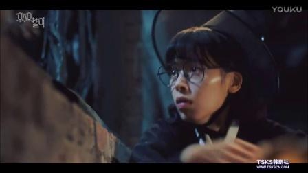 [韩剧]宇宙之星1(720P高清)
