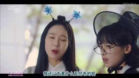 [韩剧]宇宙之星3(720P高清)