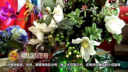 年宵花市——向日葵婚礼鲜花