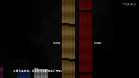 【苍茫翻译】二战伤亡全纪实