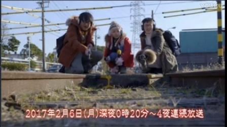 【预告】谷花音160209 聞こえてくる音は?「名古屋行き最終列車2017」