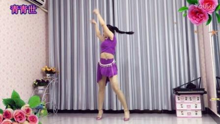 青青世界广场舞 流行歌曲 DJ相思渡口《瘦腰健身操》附背面 原创杨丽萍