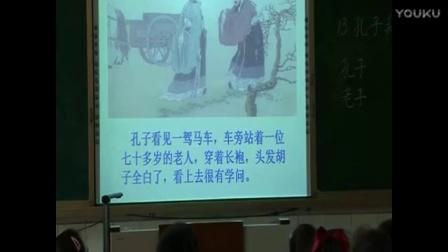 小学语文高效学习法 小学语文学习方法有哪些 小学语文课程与教学论