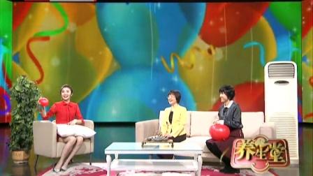 众人吹气球自测肺功能 20170207