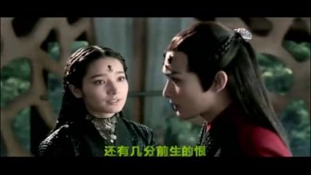 凉凉 - 张碧晨 杨宗纬《三生三世十里桃花》片尾曲