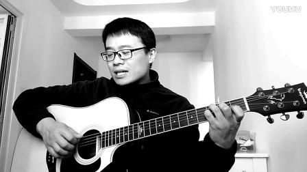 跟果木浪子学吉他之——星语心愿弹唱练习20170208