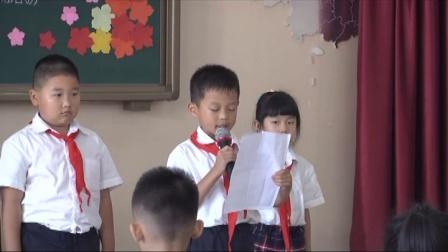 北京市昌平区城关小学-一年级-语文-《我读书 我快乐》读书交流会-蒙立娜