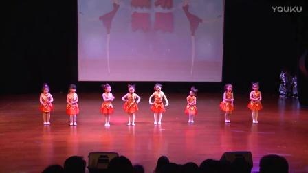 4舞蹈《我不上你的当》