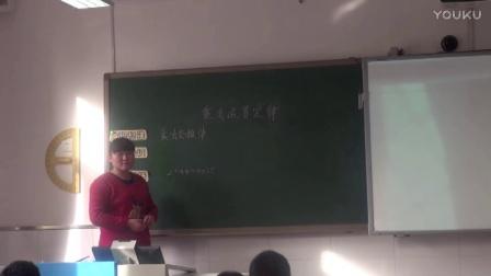 中国科学院附属实验学校四年级数学《乘法交换和结合律》刘京宵