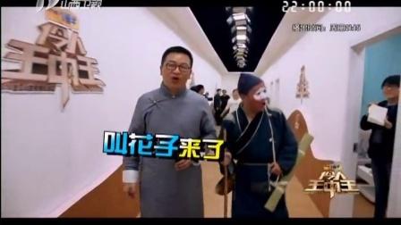 晋剧大戏台 伶人王中王1 20160731总决...