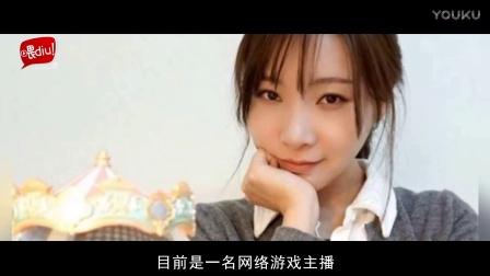 「喂你播」谷歌Play应用商店可能即将进入中国;清华美女学霸当游戏主播惹争议
