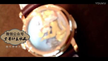 古董钟表收藏 Blancpain宝珀三问春宫计时陀飞轮腕表实拍
